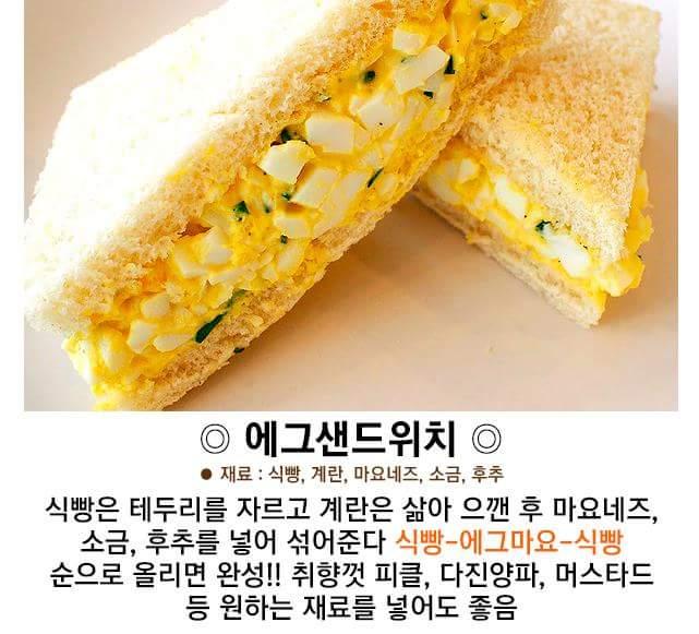 샌드위치 만드는 방법_4.jpg