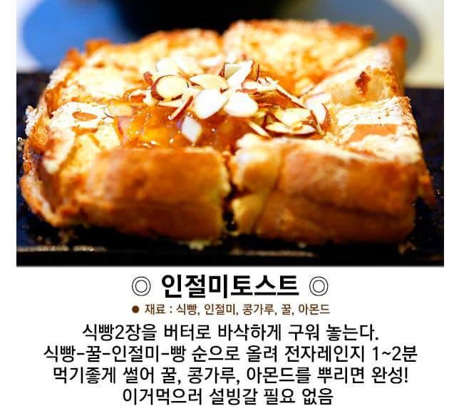 샌드위치 만드는 방법_5.jpg