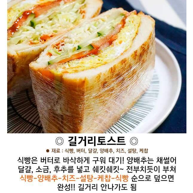 샌드위치 만드는 방법_7.jpg